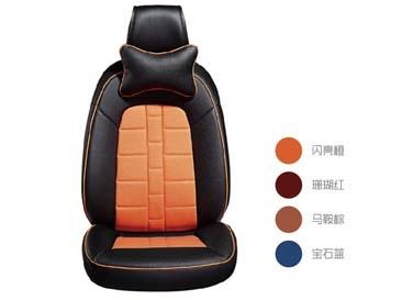 北京汽车3D座垫